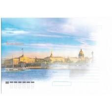 """""""Город Санкт-Петербург"""". Немаркированный почтовый конверт"""