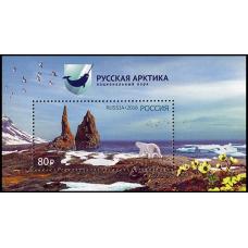 Россия. Национальный парк «Русская Арктика». Блок