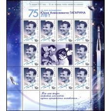 Россия. 12 апреля 2016 года – 55 лет первому полёту человека в космос. Лист малого формата