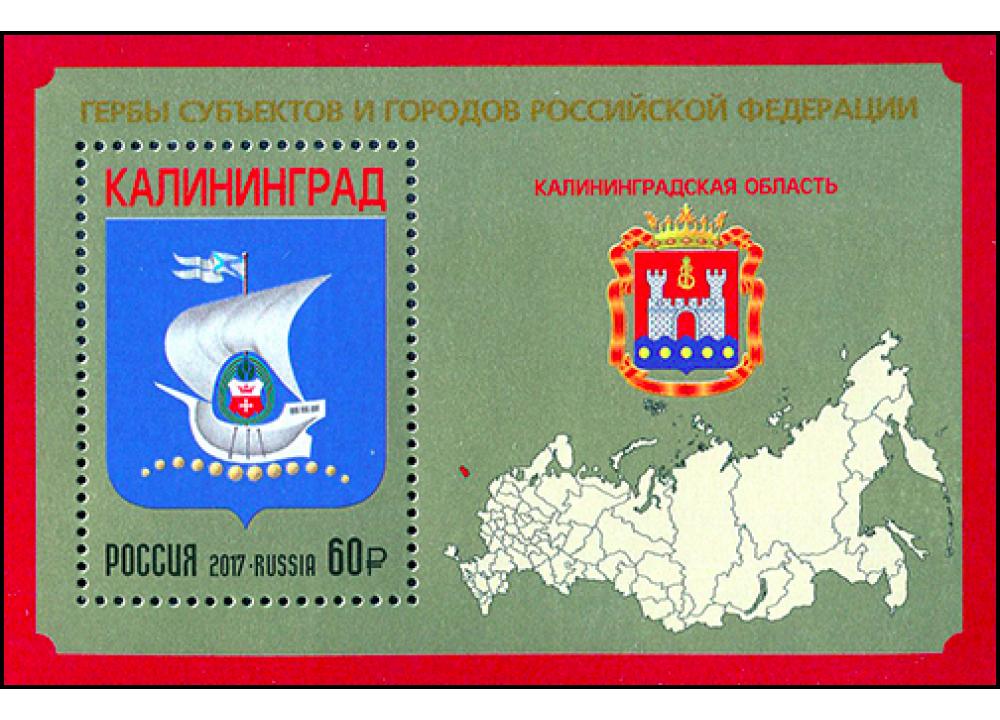 зависимости требуемого герб калининграда картинка пневматические