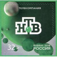 """Россия. Телекомпания """"НТВ"""". Самоклеящаяся марка"""