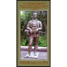 Россия. Современное искусство. Серия из 4 марок