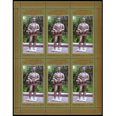 Россия. Современное искусство. Серия из 4 листов малого формата