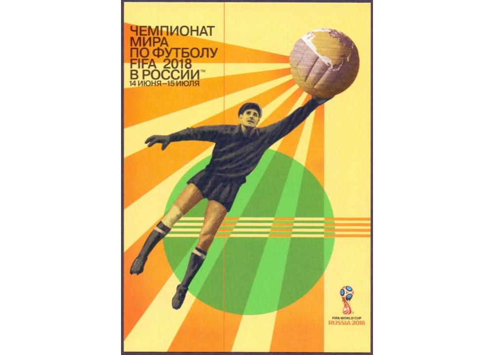 постеры чемпионатов мира пол деревянные
