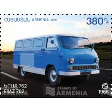 Армения. Автопром Армении. ЕрАЗ-762. Марка