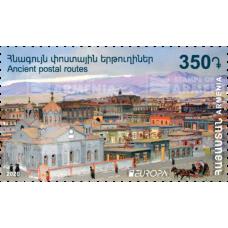 Армения. EUROPA CEPT. Старинные почтовые маршруты. Марка
