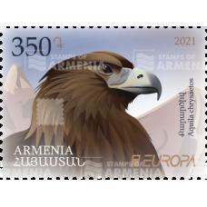 Армения. EUROPA CEPT. Национальная дикая природа. Исчезающие виды животных. Беркут. Марка
