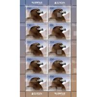 Армения. EUROPA CEPT. Национальная дикая природа. Исчезающие виды животных. Беркут. Лист малого формата