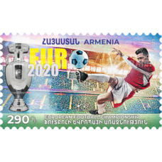 Армения. Чемпионат Европы по футболу 2020. Марка