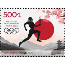 Армения. Олимпийские игры в Токио — 2020. Марка