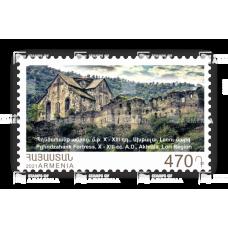 Армения. Архитектурный комплекс и крепость Ахтала. Марка