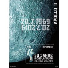 Австрия. 50 лет первой посадке на Луну. Блок