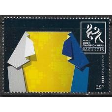 Азербайджан. Чемпионат Мира по дзюдо. Марка