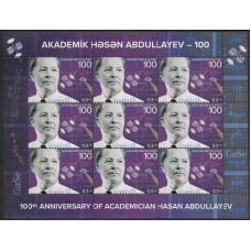 Азербайджан. 100 лет со дня рождения академика Гасана Абдуллаева. Лист малого формата