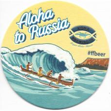 "Бирдекель ""KONA Brewing. Aloha to Russia!"""