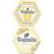"Бирдекель ""Hoegaarden"""
