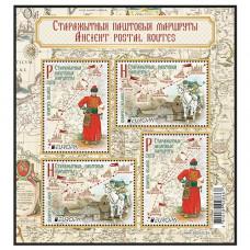 Белоруссия. EUROPA CEPT. Старинные почтовые маршруты. Малый лист из 2 серий