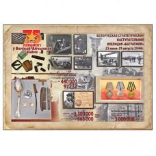 Белоруссия. 75 лет победы в Великой Отечественной войне. Немаркированная почтовая карточка (тип II)
