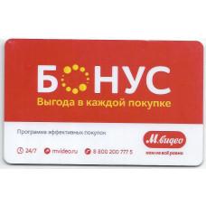 """Пластиковая карта """"М.Видео Бонус"""""""