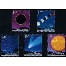Китай. Астрономия. Серия