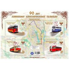 ДНР. 90 лет Донецкому электрическому трамваю. Блок