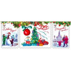 ДНР. С Новым, 2019 годом и Рождеством Христовым! Сцепка из 2 марок и купона