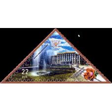 ДНР. Администрация города Донецка. Марка