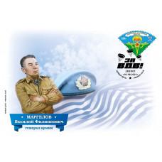 ДНР. Воздушно десантные войска. КПД