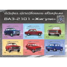 ДНР. История отечественного автопрома ВАЗ-2101. Блок