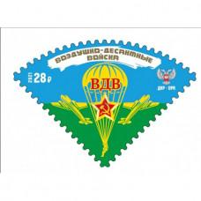 """ДНР. """"Воздушно десантные войска"""". Марка"""