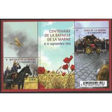 Франция. 100-летие битвы на Марне. Блок