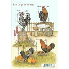 Франция. Европейская выставка домашней птицы. Французские породы  кур. Блок
