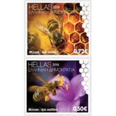 Греция. Всемирный день пчёл. Серия из 4 марок
