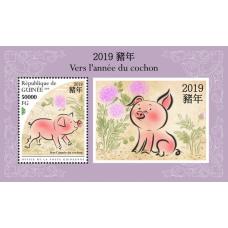 Гвинея. Китайский Новый год. Год свиньи (2019). Серия из 2 блоков