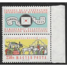 Венгрия. Конгресс Международной федерации филателии (FIP), Гамбург. Марка с купоном