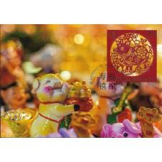 Лихтенштейн. Китайский новый год. Год свиньи. Картмаксимум