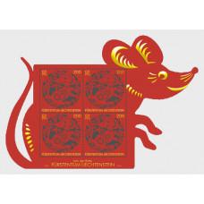 Лихтенштейн. Китайский Новый год. Год крысы. Лист малого формата