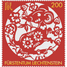 Лихтенштейн. Китайский Новый год. Год крысы. Марка
