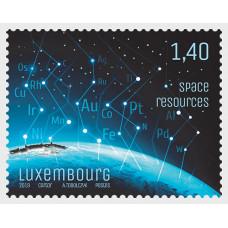Люксембург. Космические ресурсы. Марка