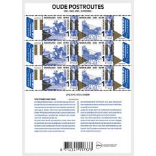 Нидерланды. EUROPA CEPT. Старинные почтовые маршруты. Лист малого формата