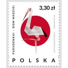 Польша. Фукуденкай - дом надежды. Марка