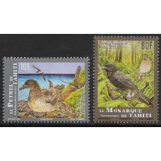Французская Полинезия. Птицы. Серия