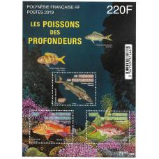 Французская Полинезия. Морская фауна. Глубоководные рыбы. Блок