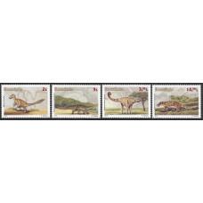 Румыния. Динозавры. Серия