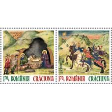 Румыния. Рождество Христово. Сцепка