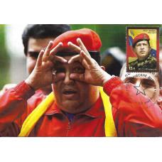 """Политические деятели Латинской Америки. Уго Рафаэль Чавес Фриас с воображаемым биноклем. Картмаксимум с гашением """"Москва 101000"""""""