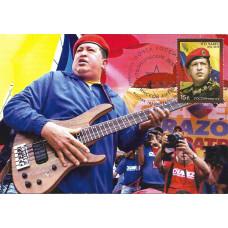 """Политические деятели Латинской Америки. Уго Рафаэль Чавес Фриас играет на гитаре. Картмаксимум с гашением """"Москва 101000"""""""