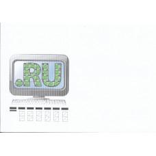 """""""Российский национальный домен """".RU"""". Немаркированный конверт"""