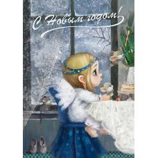 """Немаркированная почтовая карточка """"С Новым годом! Девочка-ангел и мышки, наряжающие ёлку"""""""