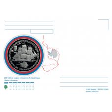 """Немаркированная почтовая карточка """"Шлюп """"Восток"""". Дизайн: Still Hobby"""